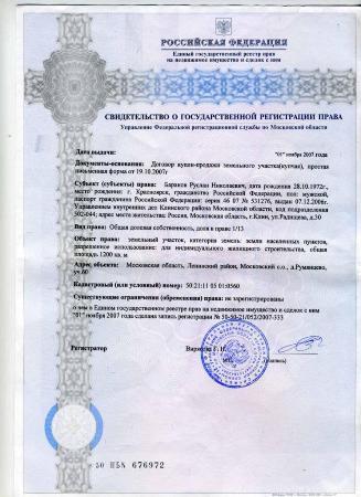 Инстанции судов по гражданским делам схема